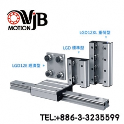 dual axis linear guide